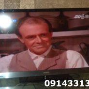 Mua tivi cũ hỏng tại Mỹ Đình